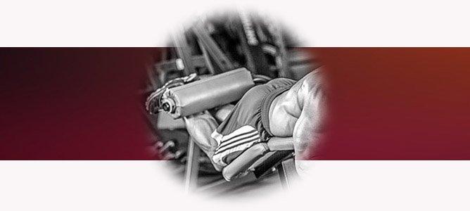 Сгибание ног лежа в тренажере: все секреты упражнения