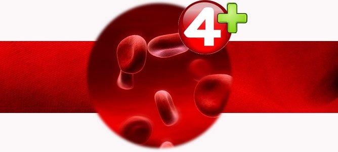 Питание по 4 (четвертой) положительной группе крови