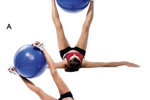Упражнение «Маятник» для развития ягодиц, ног и пресса
