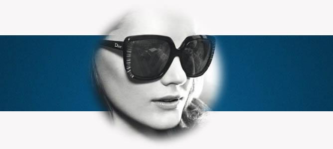 Cолнцезащитные очки Dior