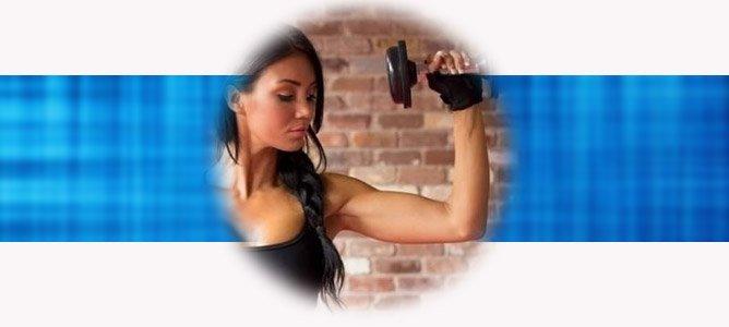 Как накачать мышцы рук девушке дома