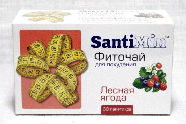 Сантимин